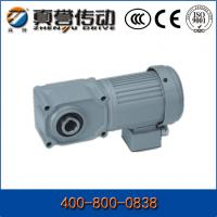 Best Waterproof Aluminium Alloy Helical Gear Motor Two Or Three Stage Transmission wholesale