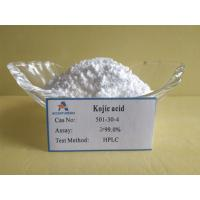 Best Non - Toxic Kojic Acid Dipalmitate Powder Pure Kojic Acid For Acne Scars CAS 501 30 4 wholesale