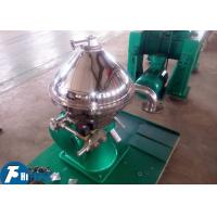 Best 2 / 3 Phase Separation Centrifuge Equipment With Continuous Feed & Discharge Function wholesale