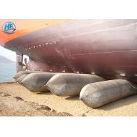 Cheap Ship Pneumatic Airbag Rubber Airbag For Lifting Use The 300 Time for sale