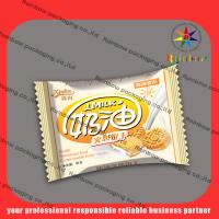China Mylar Food Snack Bags Packaging , Customized Printing Vacuum Bags wholesale