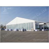 Best Professional Sturdy Large Outdoor Event Tent Rentals for New Product Launch Training wholesale