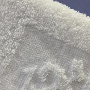 Best 30x30cm Airline Jacquard Towel wholesale