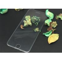 Buy cheap Full Cover 3D Curved Screen Protector , Asahi Tempered Glass IPhone 7 Plus Screen Protector product