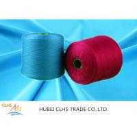 Best Core Spun Polyester Sewing Thread , 100% Polyester Dyed Ring Spun Polyester wholesale