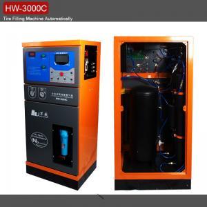 Best 50HZ Double CMS Automatic Tyre Air Filling Machine HW 3000C wholesale