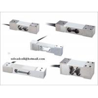 Best single point loade cell,tension load cell wholesale