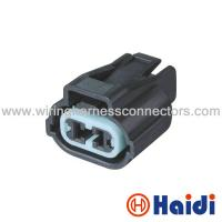 Buy cheap 2P Male Waterproof Car Wiring Harness Connectors  Multi Pin PB045-02027 product