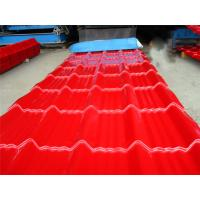 China Prepainted corrugated steel Roofing sheet on sale
