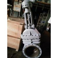 Buy cheap API 600 Class 150 Rising Stem Worm Gear Operated Flanged Steel Gate Valve For Oil product