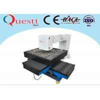 Best Automatic Metal Cutting Machine 300W , Easy Operation Small Laser Cutter For Sheet Metal wholesale