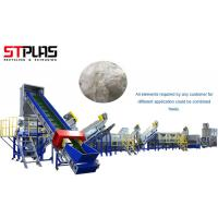 Best Plastic Films Crushing Drying PP PE Film Washing Line For Soft Materials Washing wholesale
