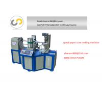 Best Paper core making machine, spiral paper tube making machine for toilet tissue,fireworks wholesale