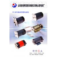 Buy cheap DC servo motors (110SZ98C :110VDC 600W 3000RPM) separated excitation,compound from wholesalers
