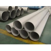 Stainless Steel Seamless Pipe, JIS G3459,JIS G3463 SUS304 SUS316L SUS321 Pickled and Annealed.