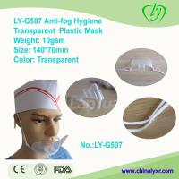 Best Ly-G507 Anti-Fog Hygiene Transparent Plastic Mask for Food Industry wholesale