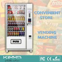 China New Glove And Mask Retail Outlet Combo Vending Machine With Card Reader on sale