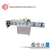 Best Double Sided Self Adhesive Labelling Machine / Labeling Machine With Wet Glue wholesale