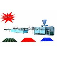 Best PVC Corrugated Roof/Sheet/Plate Extrusion/Production Line wholesale