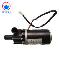 Buy cheap Air Conditioner  Hot Water Pump 180W For Bus And Truck  24V Brush DC from wholesalers