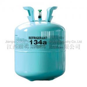 Best Refrigerant Gas R134a wholesale