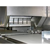Best High Frequency Small Ultrasonic Bread Slicing Machine Customized Fast Speed wholesale