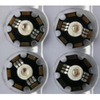 Best Six Leads 3W High Power RGB Led with 140 degree viewing angle For RGB wall washer , 3W RGB LED wholesale