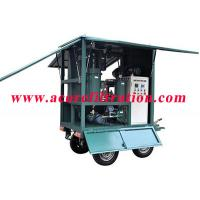Best MPT Mobile Trailer Vacuum Transformer Oil Purification System wholesale