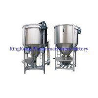 Best High Shear Mixer Granulator Tank Mixer For Colors Pigment / Footwear Raw Material wholesale