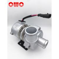 China DC 24 V 240W automotive Electric brushless motor  Water Pump For BEV Bus / PHEV Vehicles coolant circulation with PWM on sale