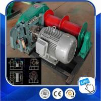 Best JK 1t 2t 3t 5t 8t 10t High Speed Construction Site/ Boat Lifting Winch for Sale wholesale