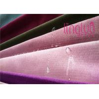 Best Technical Cloth Waterproof Sofa Fabric Soft Touch Breathable And Warm wholesale