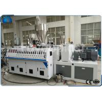 China PP PE PVC Multilayer Pipe Making Machine , Three Layer PVC Pipe Production Machine on sale