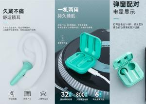Best AB1536U V5.0 Noise Cancelling Wireless Earbuds 50mAhx2 TWS Sports Headphones wholesale