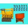 Buy cheap Movable Brick Machine, Egg Layer Machine, Hollow Brick Machine from wholesalers