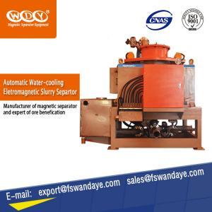 Best Fine Electromagnetic Separation High Intensity Magnetic Separator 380V 22000KG wholesale