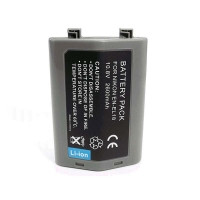 Best 10.8V 2600mAh 28.08Wh LG Custom Lithium Battery Packs wholesale