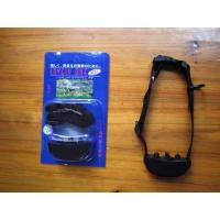 Best Dog Electric Shock Collars wholesale