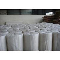 China 17.5cm Non Woven Polypropylene Material , Waterproof PP Melt Blown Cloth on sale