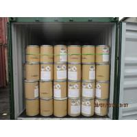 Buy cheap Herbicides 95% Tech Glufosinate Ammonium High Effective CAS No 77182–82–2 from wholesalers