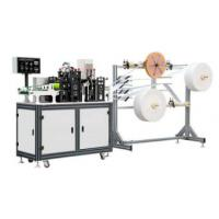 Best Disposable KN95 Face Mask Making Machine , Medical Face Mask Manufacturing Machine wholesale