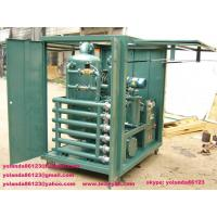 Buy cheap Weather-Proof ( Enclosed Type) Transformer Oil Purifier/ Oil Purification Machine from wholesalers