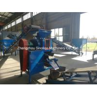 China The coal powder press machine coal briquetting machine with high qualtiy on sale