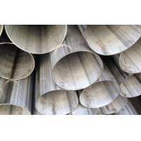 Best AISI 316 / 316L Welded Stainless Steel Pipe Hot Rolled SS Tube 20mm - 1000mm OD wholesale