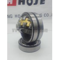 China Japan Original NTN NSK Koyo Self-Aligning Roller Bearing 21315 Cc on sale