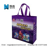 Best Customized high quality promotional products tote bag non woven shopping bag/bank non woven gift bag wholesale