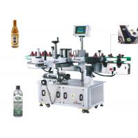 Best High Speed Labeling Machine For Beverage / Food / Chemical wholesale