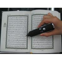 Best 2012 Hottest Digital Quran with 5 books tajweed function wholesale