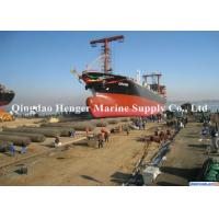 Best Multi Layers Marine Rubber Ship Upgrading Airbag for Dockyard & Shipyard wholesale