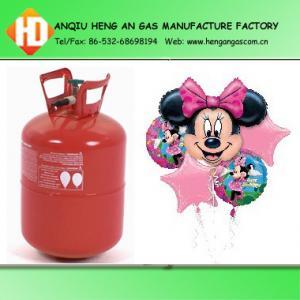 China portable helium tank on sale